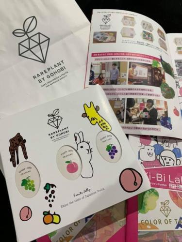 Ki-Bi Lab.の取組み「障害者アートとビジネスに関する報告書」&果実工房さんのフルーツコラーゲンゼリーのパッケージ。